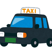 高級タクシー