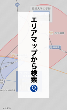 エリアマップから検索